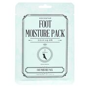 Foot moisture pack 14ml